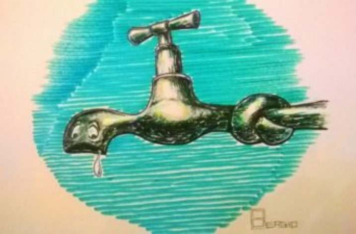 Sospensione erogazione idrica Giovedi 22 Febbraio