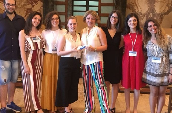 ELSA SALERNO SUMMER LAW SCHOOL 2018